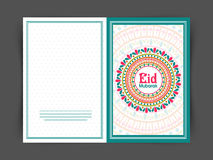 Floral greeting card design for Eid Mubarak celebration. Royalty Free Stock Photos