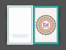 Floral greeting card design for Eid Mubarak celebration. Royalty Free Stock Photos