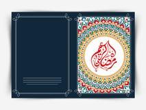Floral greeting card design for Ramadan Mubarak. Stock Photos