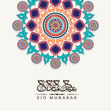 FLoral greeting card for Eid festival celebration. Royalty Free Stock Images