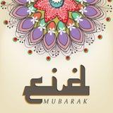 Floral greeting card for Eid Mubarak celebration. Royalty Free Stock Photos