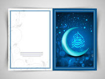 Floral greeting card with moon and Arabic text for Eid. Beautiful floral design decorated greeting card with glossy crescent moon and Arabic Islamic calligraphy Stock Image