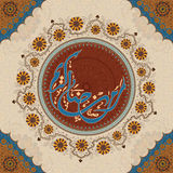 Floral greeting card for Ramadan Kareem celebration. Stock Image