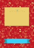 Floral greeting card with banners for custom text stock image