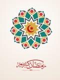 Floral greeting or invitation card for Ramadan Kareem. vector illustration
