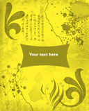 Floral grunge background. Yellow floral grunge background with paint splats and drips Royalty Free Illustration