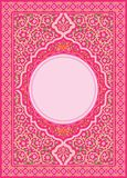 Floral Islamic Art Pattern in Pink Colour Stock Photos