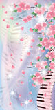 Floral Melody banner,  illustration Stock Photos