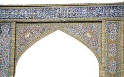 Floral mosaic detail Stock Photos