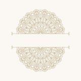 Floral oriental pattern Stock Photo