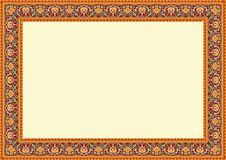 Floral Ornament Frame & Border Islamic Traditional Art Stock Photo
