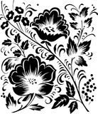 Floral ornament hohloma Royalty Free Stock Images