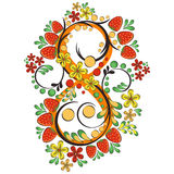 Floral ornament in Hohloma style. Russian folklore Stock Photography