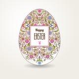 Floral ornamental egg. Happy Easter. Stock Image