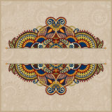 Floral ornamental template in beige colour Royalty Free Stock Photography