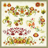 Floral Ornaments in Eastern Style.  Royalty Free Stock Photo