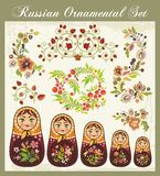 Floral Ornaments in Russian Style. Floral ornamental set in traditional Russian style, including Matryoshka dolls and various floral designs Royalty Free Stock Images