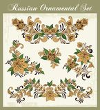 Floral Ornaments in Russian Style. Floral ornaments in Russian traditional style Royalty Free Stock Photo