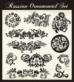 Floral Ornaments in Russian Style. A set of floral ornaments in Russian traditional style Royalty Free Stock Photography