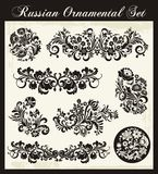 Floral Ornaments in Russian Style. A set of floral ornaments in Russian traditional style Stock Photos