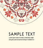 Floral pattern card Royalty Free Stock Photography