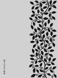 Floral pattern with ilex. Decorative background. Vector illustration Royalty Free Stock Photos