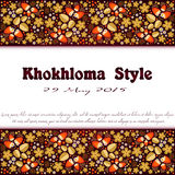 Floral pattern in style of Hohloma Stock Image