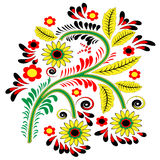 Floral patterned element Stock Photo