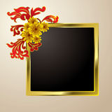 Floral picture frame Stock Image