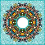 Floral round pattern in ukrainian oriental ethnic Royalty Free Stock Photos