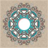 Floral round pattern in ukrainian oriental ethnic Stock Photos