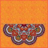 Floral round pattern in ukrainian oriental ethnic Royalty Free Stock Image