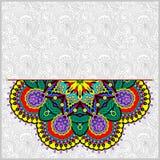 Floral round pattern in ukrainian oriental ethnic Royalty Free Stock Photo