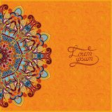 Floral round pattern in ukrainian oriental ethnic Stock Photography