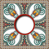 Floral round pattern in Ukrainian oriental ethnic Royalty Free Stock Image