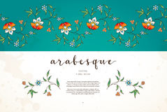 Floral seamless border in Eastern style. Royalty Free Stock Images