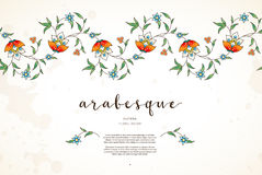 Floral seamless border in Eastern style. Stock Photos