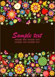 Floral seamless border with fruits Royalty Free Stock Images