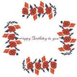 Floral seamless pattern. Flower poppy background. Happy birthday Royalty Free Stock Photo