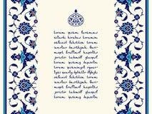 Floral template for your design. Traditional Turkish � Ottoman ornament. Iznik. stock illustration