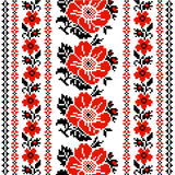Floral Ukrainian ornament Royalty Free Stock Photography