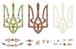 Floral Ukrainian trident Stock Images