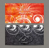 Floral web header or banner for Eid festival. Royalty Free Stock Photo