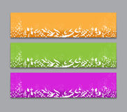 Florals banner Stock Image