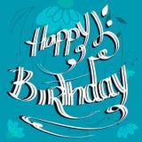 Florece la tarjeta de cumpleaños Fotos de archivo libres de regalías