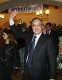Florentino 13 Stock Photo