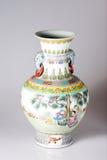 Florero chino Foto de archivo libre de regalías