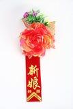 Flores Imagem de Stock Royalty Free