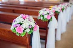 Flores coloridas para las bodas imagen de archivo libre de regalías