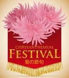 Flores del crisantemo de la belleza para el noveno festival doble, ejemplo del vector stock de ilustración